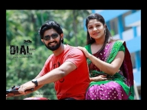 https://www.filmibeat.com/img/2013/07/26-dial-1091-malayalam-movie.jpg