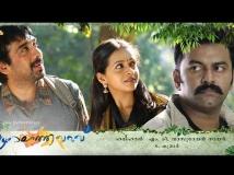 https://www.filmibeat.com/img/2013/08/20-ezhamathe-varavu.jpg