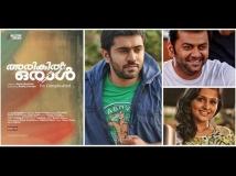 https://www.filmibeat.com/img/2013/09/02-arikil-oraal-01.jpg