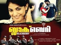 https://www.filmibeat.com/img/2013/09/05-blackberry-malayalam-movie.jpg