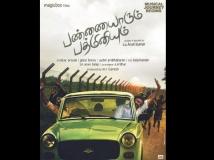 https://www.filmibeat.com/img/2013/09/05-pp.jpg