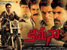 https://www.filmibeat.com/img/2013/09/13-kameena-review-1.jpg