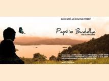 https://www.filmibeat.com/img/2013/10/04-papilio-buddha.jpg