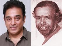 https://www.filmibeat.com/img/2013/10/09-kamal-hassan-kan-01.jpg