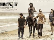 https://www.filmibeat.com/img/2013/10/24-jayasurya-vinay-forrt-to-romance-aparna-nair-241253.jpg