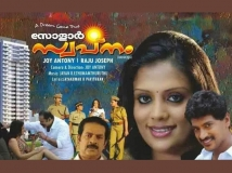 https://www.filmibeat.com/img/2013/12/17-solar-swapnam-an-overview-movie-on-solar-scandal.jpg