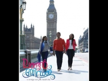 https://www.filmibeat.com/img/2014/01/30-london-bridge-06.jpg