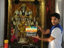 https://www.filmibeat.com/img/2014/02/06-ram-charan-film-opening-photos-1.jpg