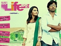 https://www.filmibeat.com/img/2014/02/21-nan-life-alli-movie-review-13.jpg