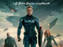 https://www.filmibeat.com/img/2014/02/22-captain-america-tamil.jpg