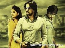 https://www.filmibeat.com/img/2014/03/21-rangan-style-movie-review-06.jpg