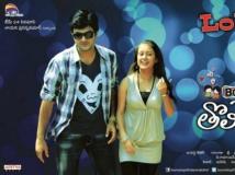 https://www.filmibeat.com/img/2014/03/25-tholi-prema-katha-release.jpg