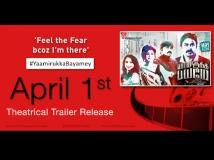 https://www.filmibeat.com/img/2014/03/27-yb.jpg