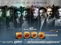 https://www.filmibeat.com/img/2014/04/03-gamer-movie-suspense-thriller.jpg