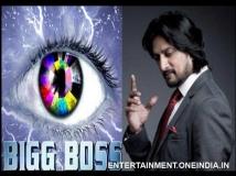 https://www.filmibeat.com/img/2014/04/09--kannadabiggbossseason2.jpg