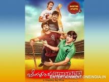 https://www.filmibeat.com/img/2014/04/11-bengaluru-560023poster.jpg