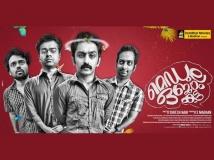 https://www.filmibeat.com/img/2014/05/27-medullaoblangta.jpg