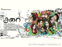 https://www.filmibeat.com/img/2014/06/02-mohanlal-movie-koothara-trailer-out.jpg