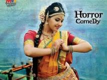 https://www.filmibeat.com/img/2014/07/16-anjali-geethanjali-release.jpg