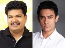 https://www.filmibeat.com/img/2014/07/18-shankar-aamir-khan-01.jpg