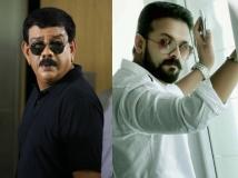https://www.filmibeat.com/img/2014/07/22-jayasurya-priyadarshan.jpg