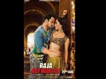https://www.filmibeat.com/img/2014/08/29-raja-natwarlal-18.jpg