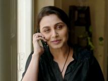 https://www.filmibeat.com/img/2014/09/04-rani-mukerji-in-mardaani-140361053530.jpg