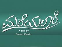 https://www.filmibeat.com/img/2014/09/10-10-mareyalaare1.jpg