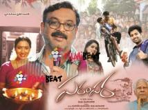 https://www.filmibeat.com/img/2014/09/26-naresh-parampara-platinum-award.jpg