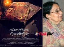 https://www.filmibeat.com/img/2014/10/10-kanchana-moiden.jpg