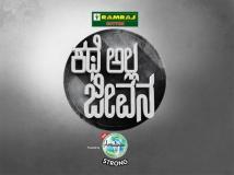 https://www.filmibeat.com/img/2014/10/29-28-jayalama3.jpg
