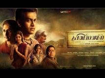 https://www.filmibeat.com/img/2014/11/04-pradhinayakan.jpg