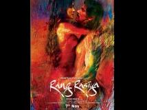 https://www.filmibeat.com/img/2014/11/07-rangrasiya1.jpg