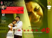 https://www.filmibeat.com/img/2014/11/12-chirajeevi-na-bangaru-talli.jpg