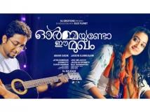 https://www.filmibeat.com/img/2014/11/13-ormayundo-ee-mukham.jpg