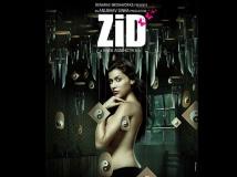 https://www.filmibeat.com/img/2014/11/28-zid-poster-141447799100.jpg
