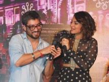 https://www.filmibeat.com/img/2015/01/01-1420114354-amit-sharma.jpg