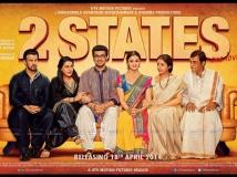 https://www.filmibeat.com/img/2015/01/30-1422609724-2-states.jpg