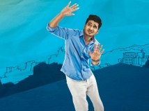 https://www.filmibeat.com/img/2015/02/04-1423042585-nikhil-surya-vs-surys-posters-4.jpg