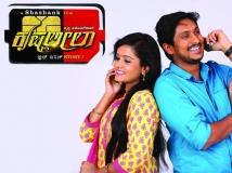 https://www.filmibeat.com/img/2015/03/20-1426856826-krishna-leela-movie-review-shashank-and-ajay-rao-combo-wins-again-1.jpg