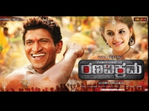 https://www.filmibeat.com/img/2015/04/10-1428670746-rana-vikrama-audience-review-tweets.jpg