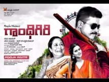 https://www.filmibeat.com/img/2015/04/20-1429518019-photos-jogi-prem-s-ghandigiri-goes-on-floors-1.jpg