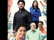 https://www.filmibeat.com/img/2015/06/01-1433137402-dileep-love-24x7-official-teaser-review.jpg