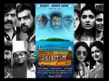 https://www.filmibeat.com/img/2015/06/08-1433747662-aatagara-trailer-review-1.jpg