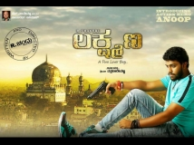 https://www.filmibeat.com/img/2015/06/09-1433823850-r-chandru-to-introduce-revanna-son-anoop-as-lakshmana-1.jpg