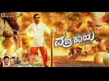 https://www.filmibeat.com/img/2015/06/12-1434048944-ten-reasons-to-watch-shivarajkumar-vajrakaya.jpg