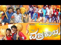 https://www.filmibeat.com/img/2015/06/16-1434429243-vajrakaya-fourth-day-box-office-collection-1.jpg