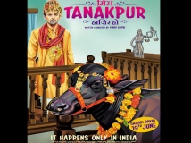 https://www.filmibeat.com/img/2015/06/26-1435299012-misstanakpur.jpg