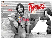 https://www.filmibeat.com/img/2015/06/26-1435317839-ganapa-movie-review-a-promising-love-cum-action-entertainer.jpg