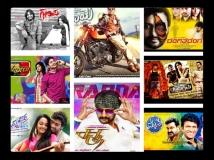 https://www.filmibeat.com/img/2015/07/06-1436167067-not-to-miss-best-blockbuster-kannada-movies-of-2015.jpg